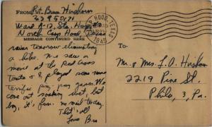 march 14 1945 pstcrd p2